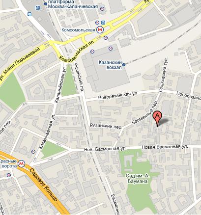 Наш адрес: Москва, ул. Новая